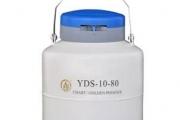 Bình Nitơ lỏng YDS 10-80