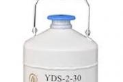 Bình Nitơ lỏng YDS 2-30